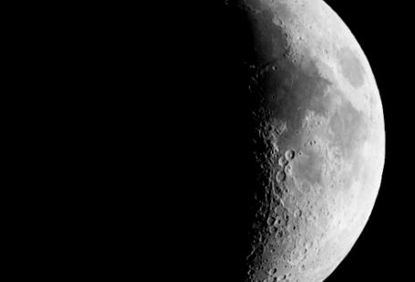 obrazek przedstawia półksiężyc